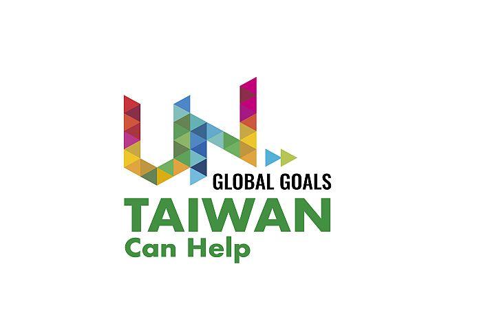 Caribbean News Global UN_logo696 Taiwan: An indispensable ally for the international community