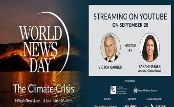 Caribbean News Global CJF_WEF-356x220 Home
