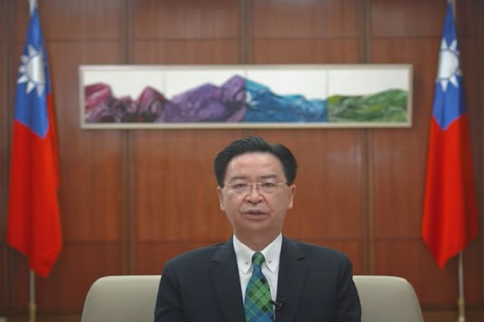 Caribbean News Global joseph_wu Taiwan foreign minister to GTI - Washington think tank: 'Unite against the threat of authoritarian countries'